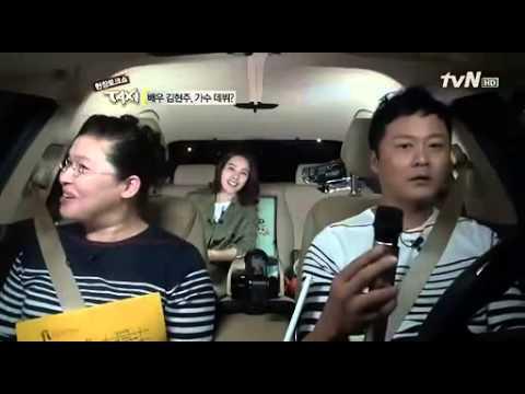 Kim Hyun Joo on taxi show 5/9