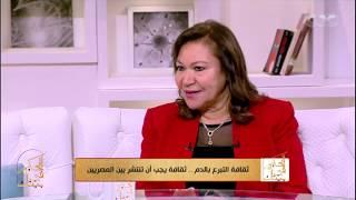الحكيم في بيتك| تعرف على كيفية تأمين عملية نقل الدم للمريض مع د. نجلاء عمر
