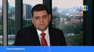 видео Инвестирование пенсионных накоплений