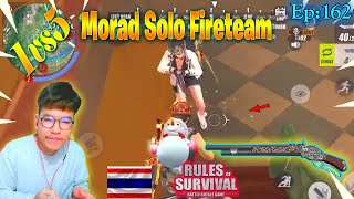 (1vs5) Morad Most Kill Highlight||,Rules Of Survival, MORAD,SAXY,DUYSEA : Ep162
