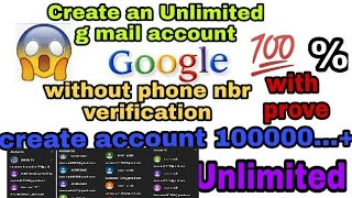 Create gmail account with out  phone number verification || Usama TV