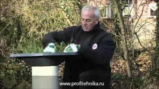 Садовый измельчитель Cramer KOMPOSTMEISTER
