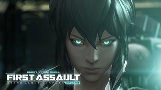 First Assault - Gameplay Trailer