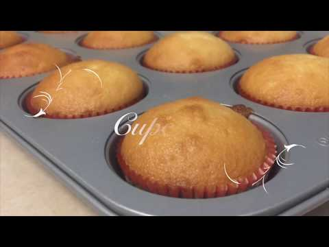 How To Make Easy Cupcake At Home