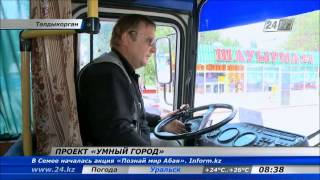На остановках Талдыкоргана установили электронные светодиодные табло(, 2013-06-24T05:24:35.000Z)