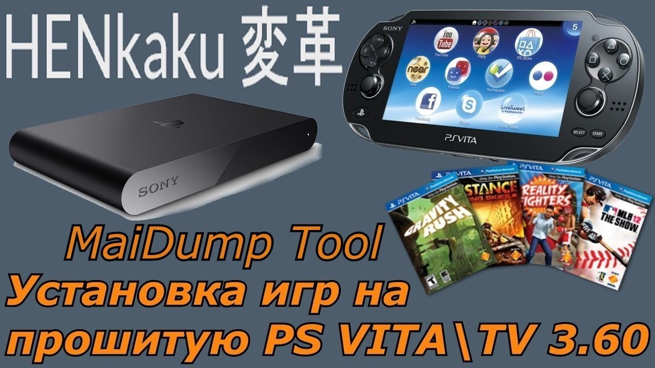 GTA 5 на PS Vita - YouTube