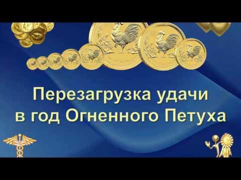 Женщина ищет мужчину - Доска бесплатных объявлений Москва