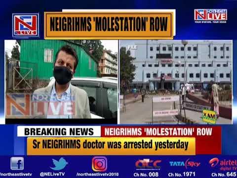 Meghalaya: NEIGRIHMS initiates
