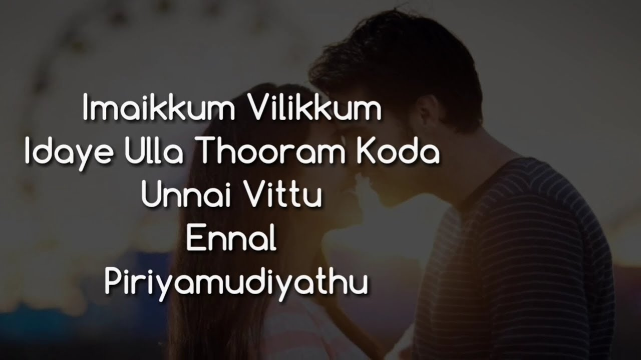 Heart Touching Romantic Love Quotes Tamil Youtube