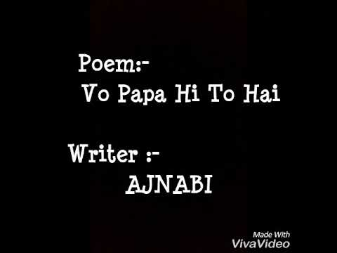 Vo Papa Hi To Hai A Heart Touching Hindi Poem Youtube