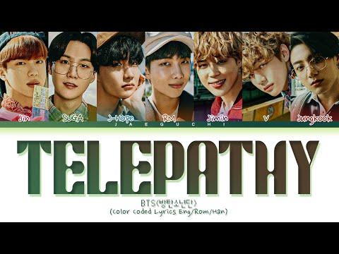 BTS Telepathy Lyrics (방탄소년단 잠시 가사) (Color Coded Lyrics)