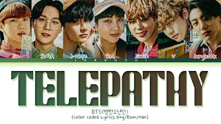 Gambar cover BTS Telepathy Lyrics (방탄소년단 잠시 가사) (Color Coded Lyrics)