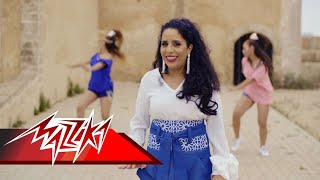 Ish Haza Al Shai - Aisha El Waad | آش هذا الشى - عائشة الوعد