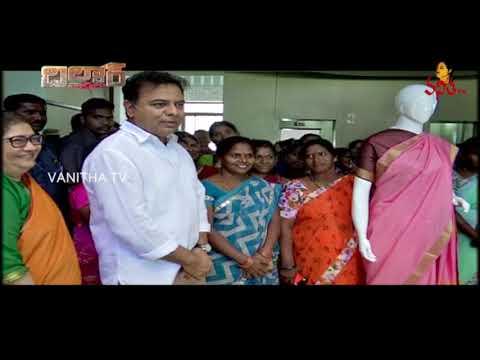 ఈసారి బతుకమ్మ చీరలు భలేగున్నాయ్ : Bathukamma Sarees   Dildar Varthalu   Vanitha TV