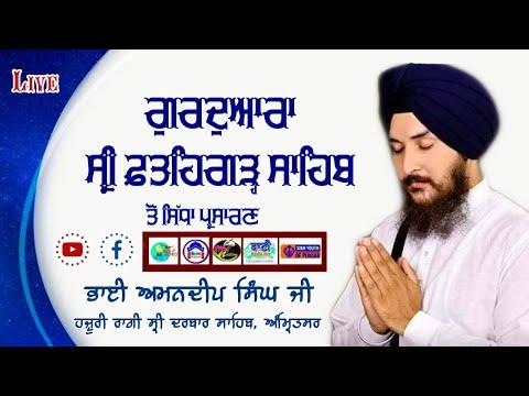 Live-Now-Bhai-Amandeep-Singh-Ji-Hazuri-Ragi-Sri-Darbar-Sahib-G-Fatehgarh-Sahib-28-May-2021