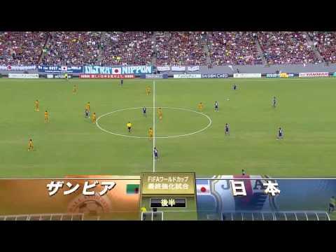 International Friendly: Japan 4-3 Zambia highlights, 6 June 2014