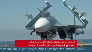 حلب تحترق ونظام الأسد يحتفل بها عاصمة للسينما السورية