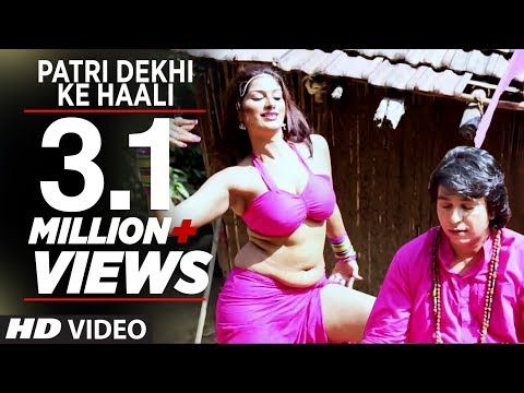 Patri Dekhi Ke Haali [ New Bhojpuri Video Song 2015 ] Kaat Ke Rakh Deb