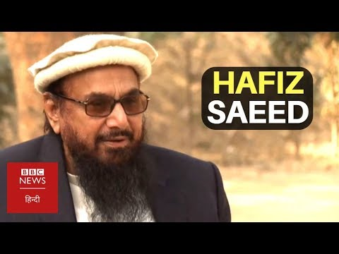 Jamaat-ud-Dawa Founder Hafiz Saeed In Conversation With BBC Hindi