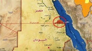 بالفيديو .. الشويمي: مثلث حلايب وشلاتين مصري وفقًا للمعاهدات الدولية