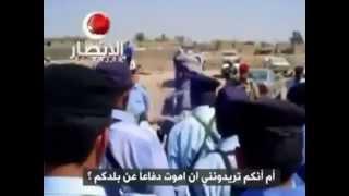مقطع مسرب لايريد اي شيعي عراقي ان تشاهده