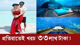 সমুদ্রের নিচে কাজলের হানিমুন | Kajal Aggarwal | Somoy TV