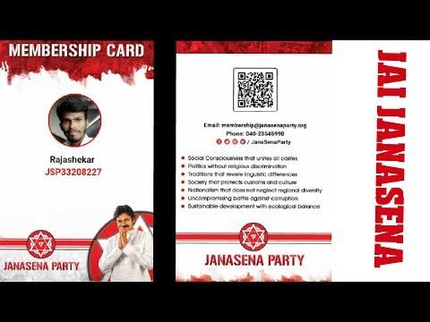 జనసేన మెంబర్ కార్డు ఏ విధంగా పొందాలి? /How to get janasena membership card