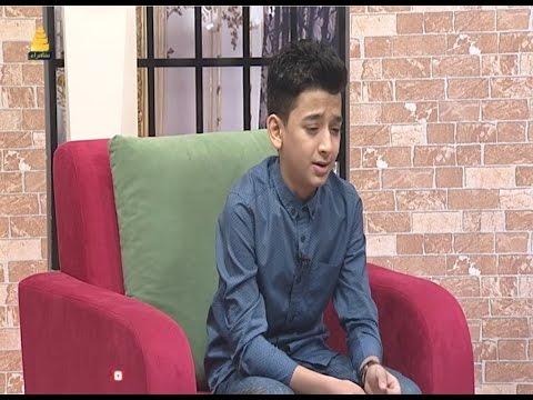 فيصل عرفان طفل عراقي يمتلك موهبة فريدة من نوعها | برنامج سامراء الصباح مع اسيل الطائي ومحمد العلوي thumbnail
