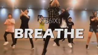 [이지댄스광복] 부산댄스학원 K-POP AB6IX - BREATHE COVER DANCE