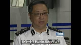 荃湾一示威者遭近距离射击 警务处长:开枪合理