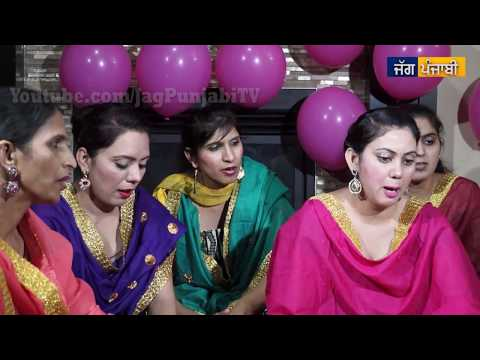 5  ਸੁਹਾਗ | 5 Suhag | Punjabi Wedding Songs | Jag Punjabi TV