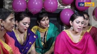 5  ਸੁਹਾਗ | 5 Suhag | Punjabi Wedding Songs | Jag Punjabi TV