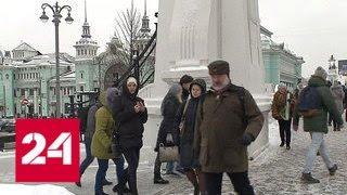 Смотреть видео В Москве действует желтый уровень опасности погоды - Россия 24 онлайн