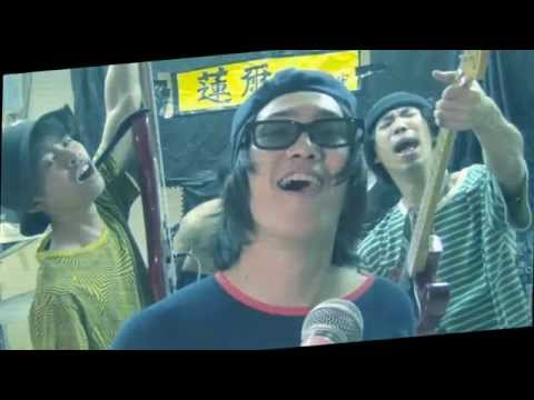 SABANNAMAN【MV】Spice Of Your Life