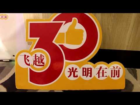光明日报 创刊30周年 纪念报庆_VLOG#15