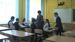 Конкурсный урок Гафиевой Г МБОУ