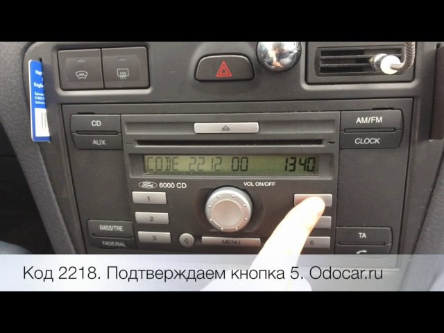 Как  правильно ввести код на автомагнитоле Ford 6000CD