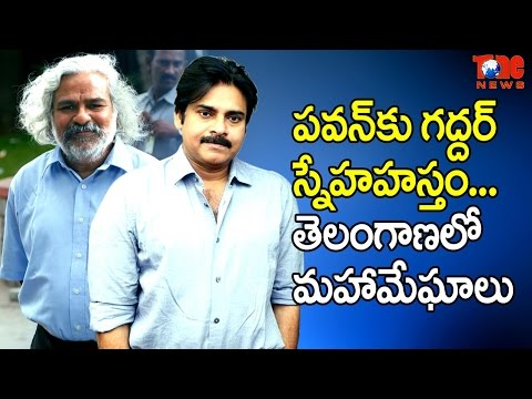 Thumbnail: Gaddar To Join Hands With Pawan Kalyan, What's Up?