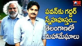 Gaddar To Join Hands With Pawan Kalyan, What's Up?