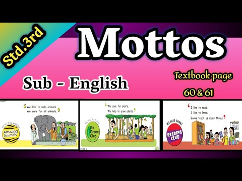 mottos , std 3 , unit four , sub english