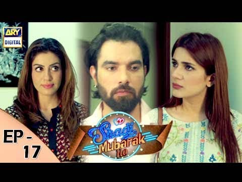 Shadi Mubarak Ho - Episode 17 - 19th October 2017 - ARY Digital Drama