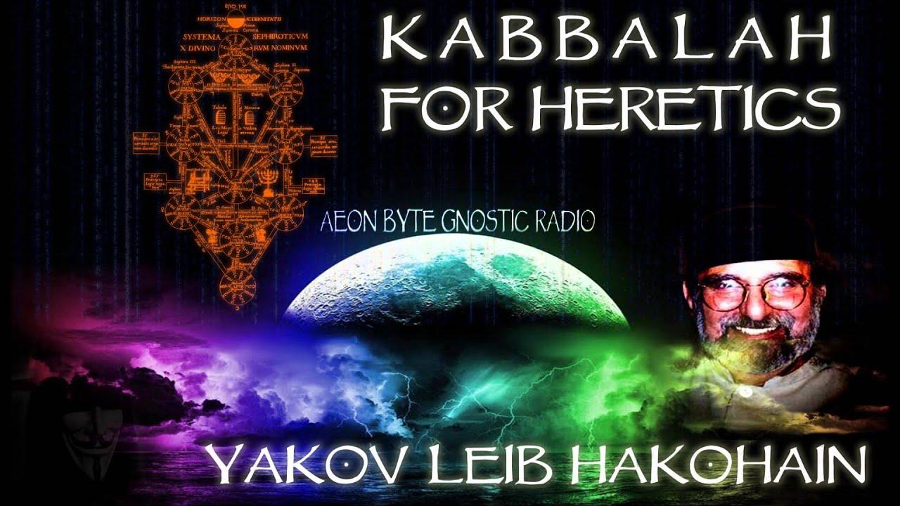 Gnosticism Gallery - Hermetik International |Gnostic Kabbalah