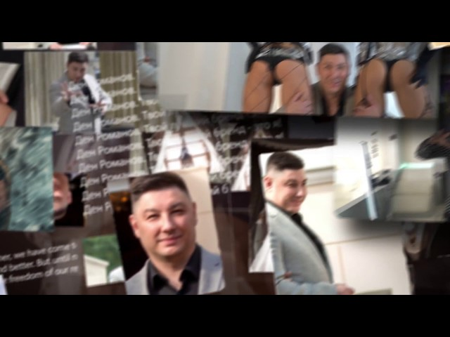 Смотреть видео Дэн Романов - Твой лучший бренд - это Я! ПРЕВЬЮ