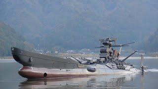 全長2.6mラジコン宇宙戦艦ヤマト 精進湖潜水浮上試験(成功?Ver) Rc Yamato