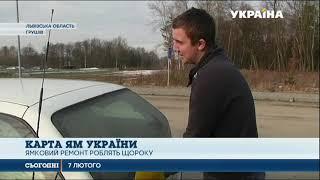 Стан доріг: 90% трас державного значення України потребують ремонту