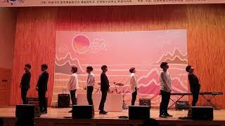 [INITIAL] 한누리학교 찬조공연 (ATEEZ-AU…