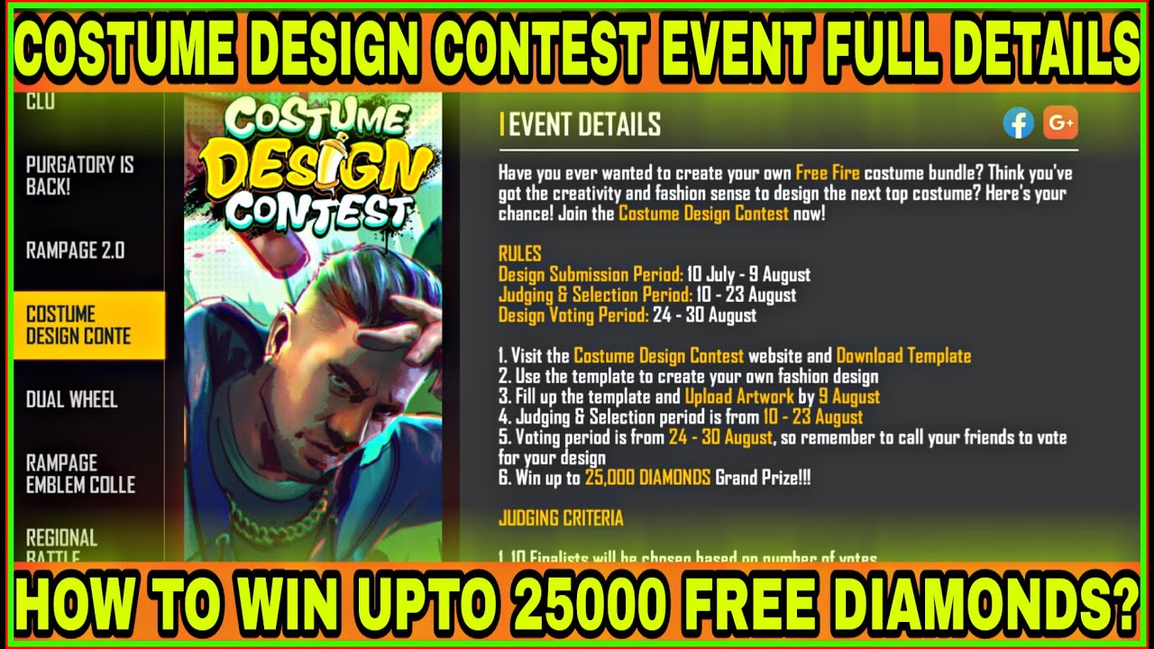 Freefire Costume Design Contest Event Full Details How To Win Upto 25 000 Free Diamonds 101 Work Youtube