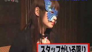 現役AV女優に聞いちゃった!6 - AVのモザイクの向こう側 - 小田有紗 検索動画 6