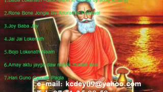 Lokenath Baba  Songs Part 4