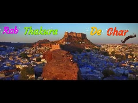 Rab Thakura De Ghar || New Rajputana Song || 2019 || Latest Hit ||